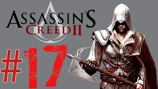 Assassin's Creed II: [Part 17] Sequence 7 [1 of 3]: The Merchant of Venice (1481 - 1485)