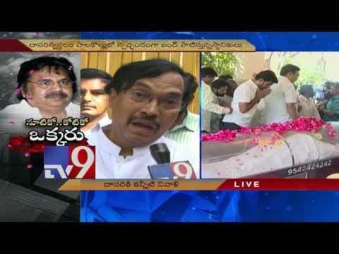 Dasari Narayan Rao was like my father - Suddala Ashok Teja - TV9