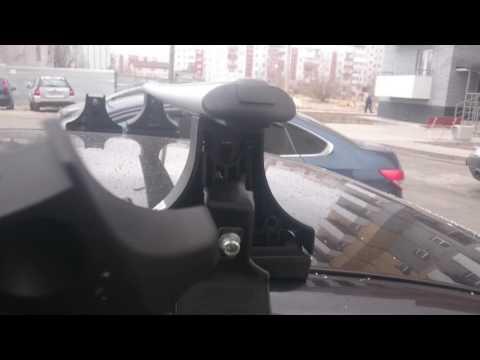 Багажник Atlant