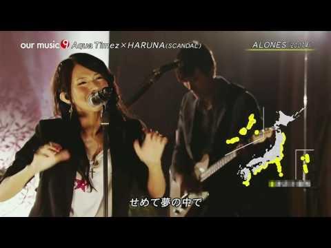 Haruna Ono & Aqua Timez   ALONES