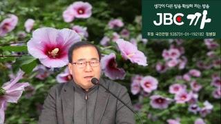 [6일]박근혜, 유영하 변호사 선임 미스터리
