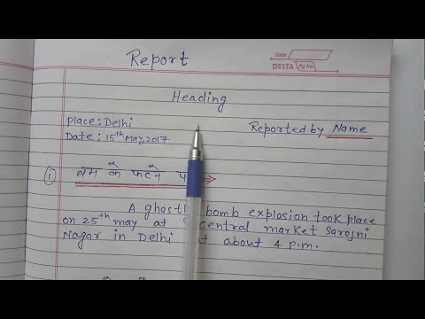 ACCIDENTAL REPORT  PART- 1(11 th and 12 th CLASS CBSE)