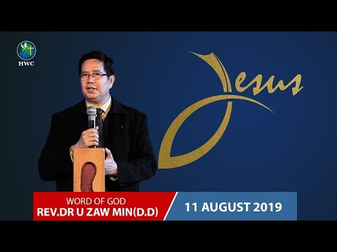 Rev.Dr U Zaw Min(D.D) | 11 August 2019 | Sermon