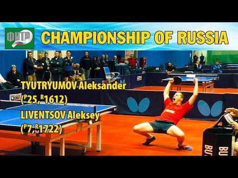 ЛЁХА, ЛЁХА ЛИВЕНЦОВ - ТЮТРЮМОВ CHAMPIONSHIP of RUSSIA 1/8 FINAL #tabletennis #настольныйтеннис - Видео онлайн