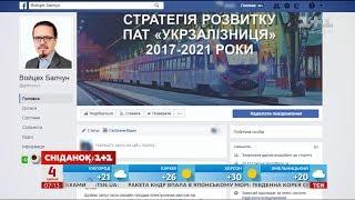 Залізничні квитки до польського Перемишля можна придбати онлайн - Економічні новини(, 2017-07-04T06:50:00.000Z)