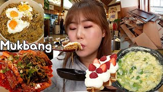 🏠 Checking Interior demolition work and eating spicy steamed pollack, seafood Sujebi Mukbang