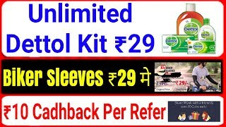 Get Unlimited Dettol Kit In 29 | Airtel Wynk Music Get 10 On Per Refer | Biker Sleeves मात्र 29 मे