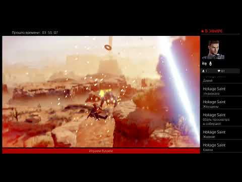 Прямой показ PS4 Horizon Zero Dawn