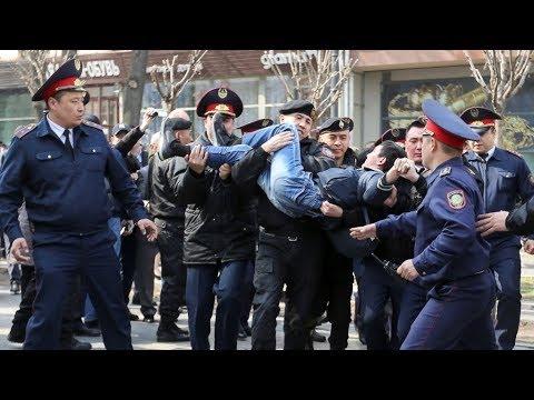 Казахстан: новые задержания граждан | АЗИЯ