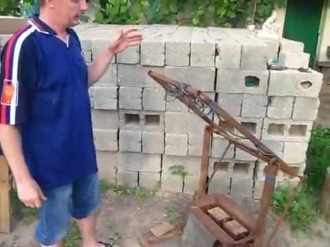 Как сделать станок для шлакоблока, чертежи бесплатно. - YouTube