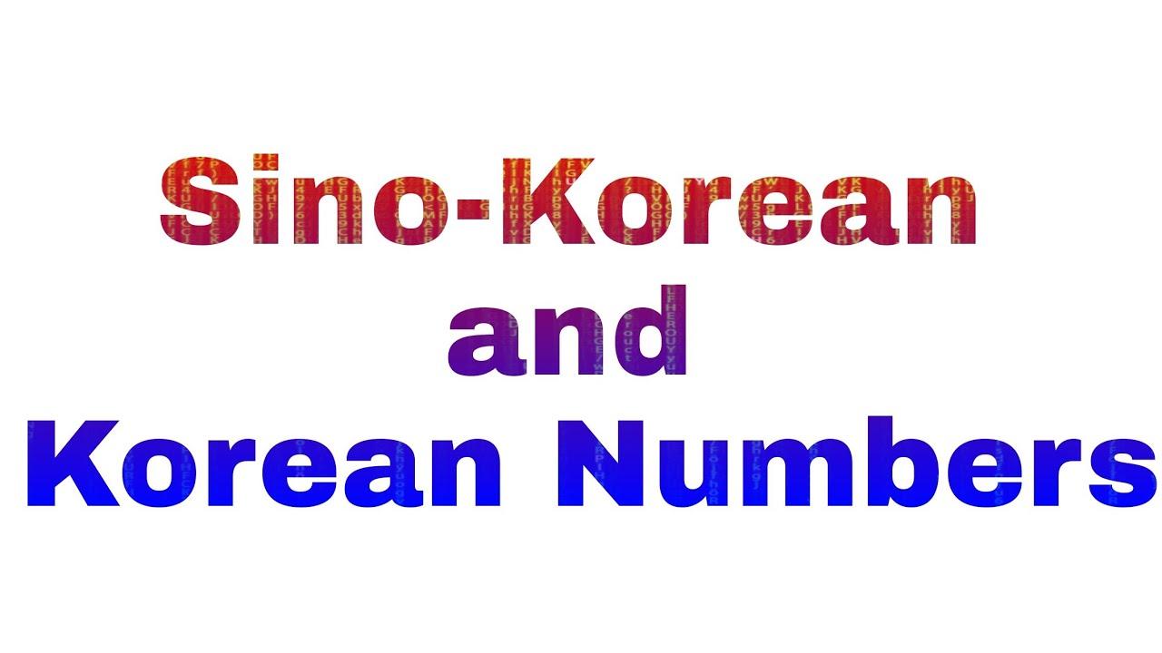 #Sino and Korean Numbers  #self-study #EPSTOPIK #2021 #tagalog #teacherDarna #howtopassEPSTOPIK