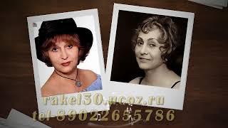 Слайд шоу 70 лет - слайд шоу юбилей 70 лет мамочке из фото с музыкой