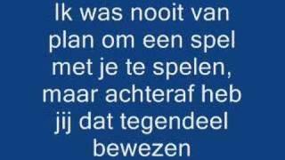 Yes-R Uit Elkaar (Songtekst)