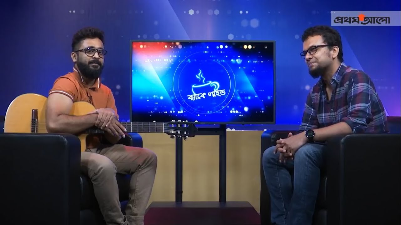 Lux Cafe Live (লাক্স ক্যাফে লাইভ) | Guest: Sandhi | Prithwi Raj | EP: 12