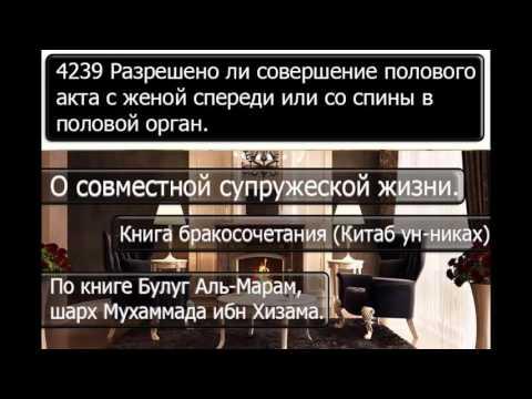 Случай в гостях - порно рассказ на XXL-