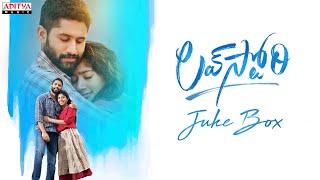 #LoveStory Full Songs JukeBox | Naga Chaitanya, Sai Pallavi | Sekhar Kammula| Pawan Ch