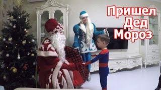 как заказать Деда Мороза на дом и не пожалеть