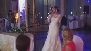 Подарок невесты для жениха! Очень красивая песня.....