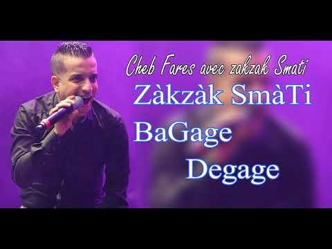 Cheb Fares - Bagage Dégage - باقاج ديقاج /  2018 / Avec Hassouna Cicinyou ExcLu By Zakzak SmàTi