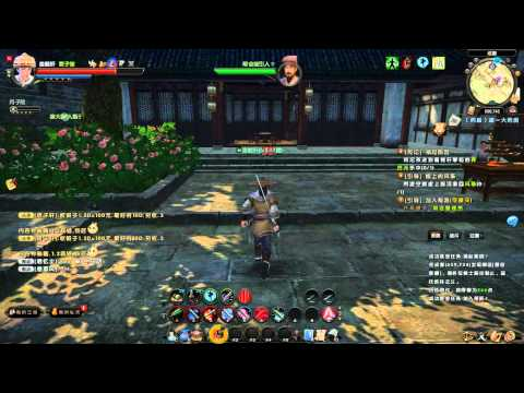 Age of Wulin (Wushu): Scholar Questing Gameplay