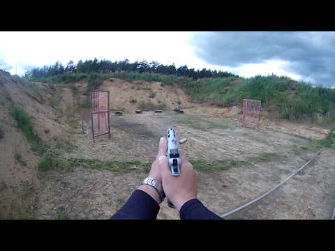 Handgun Level III Lithuania Open 2017.07.01