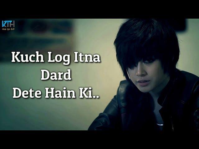 New Very Sad Whatsapp Status Video | Heart Touching True Line Status - Kash Tum Hoti