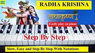 Radha Krishna Serial Song Star Bharat Easy Piano Tutorial With Notes