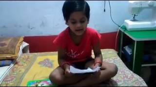 Ke kata kata sagada gadi funny song by child