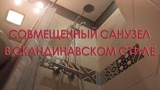 видео Отделка и ремонт квартир в Санкт-Петербурге