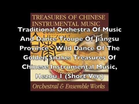 Traditional Orchestra Of Music And Dance Troupe Of Jiangsu Province - Wild Dance Of The Golden Snake