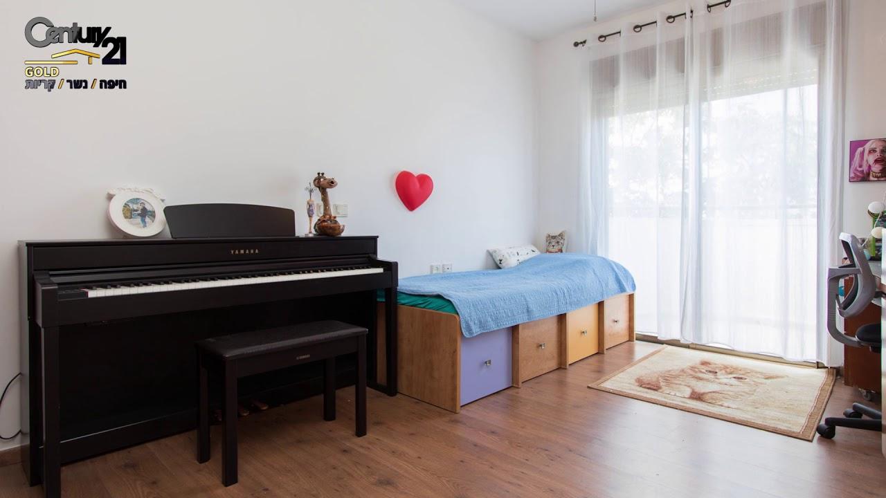 סופר דירות למכירה בחיפה: בכרמל מערבי ברח' דרך הים דירת גן יפיפיה דו KA-82