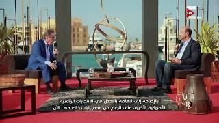 كل يوم - أوليفر ستون يتحدث عن كواليس لقاءه مع الرئيس بوتين