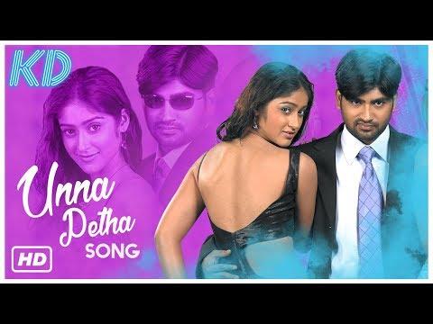 Yuvan Shankar Raja Hits | Kedi Tamil Movie Songs | Unna Petha Aatha Song | Ravi Krishna | Ileana