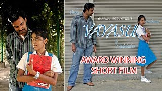 Lines - (Best Short Film of the Year Awards 2012 - Entry #42)