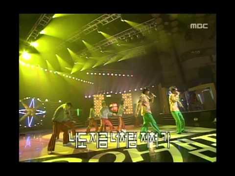 Country Kkokko - GIMME GIMME, 컨츄리 꼬꼬 - 김미 김미, Music Camp 19990911