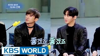 Subscribe KBS World Official YouTube http://www.youtube.com/kbsworl...