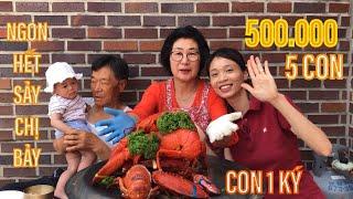 |TẬP 529| NGUYÊN MÂM TÔM HÙM LOBSTER HẤP CHẤM CHANH ỚT MỪNG 500.000 SUBSCRIBE 구독자 오십만 랍스터 먹기