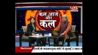 Acharya Bhushan Kaushal @ KAL AAJ AUR KAL on Live India