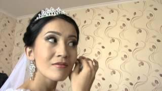 Свадьба сборы жениха и невесты. Кокшетау +77012506024