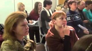 Введение профессионального стандарта педагога дополнительного образования,  семинар практикум