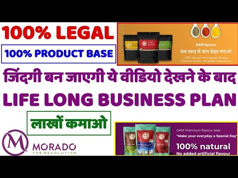 Download Morado The Revolution Plan✌️ World Best Business Plan👌 100% Legal Products Base❤️ जिंदगी बन जाएगी😎