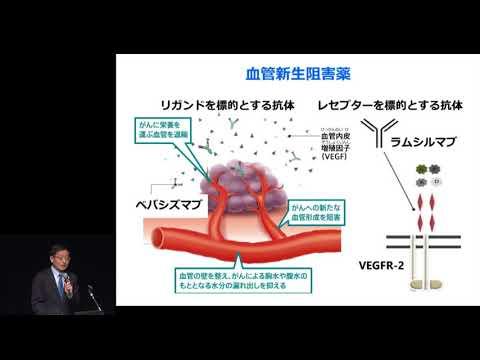 肺がんに対する薬物治療 1〜抗がん剤と副作用緩和のための支持療法 石川 暢久
