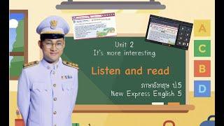 ภาษาอังกฤษ ป.5 (New Express English 5) - Unit 2 It's more interesting : Part 1 Listen and Read