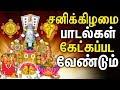 Powerful Perumal Devotional Songs | Best Tamil Devotional Songs