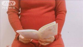 「休みたいけど、休めない」妊娠7カ月の看護師(20/04/15)