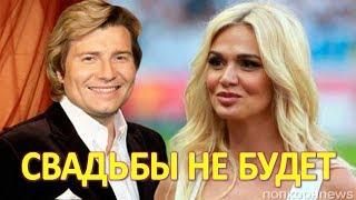 Смерть сорвала свадьбу Баскова и Лопыревой  (29.09.2017)