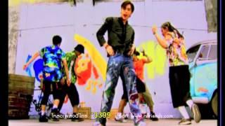 เทศกาลคนเจ็บอก : James เจมส์ เรืองศักดิ์ | Official MV