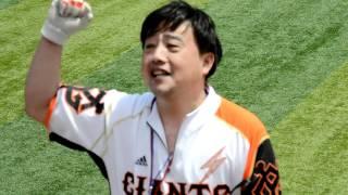 2011.4.29 横浜-巨人 ジャイアンツ応援団長挨拶.