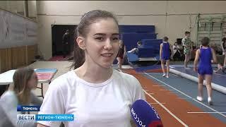 Более 150 спортсменов приехали на тюменский турнир по прыжкам на батуте