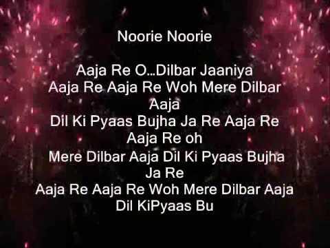 Aaja Re Aaja Re ( Noorie ) Free karaoke with lyrics by Hawwa -